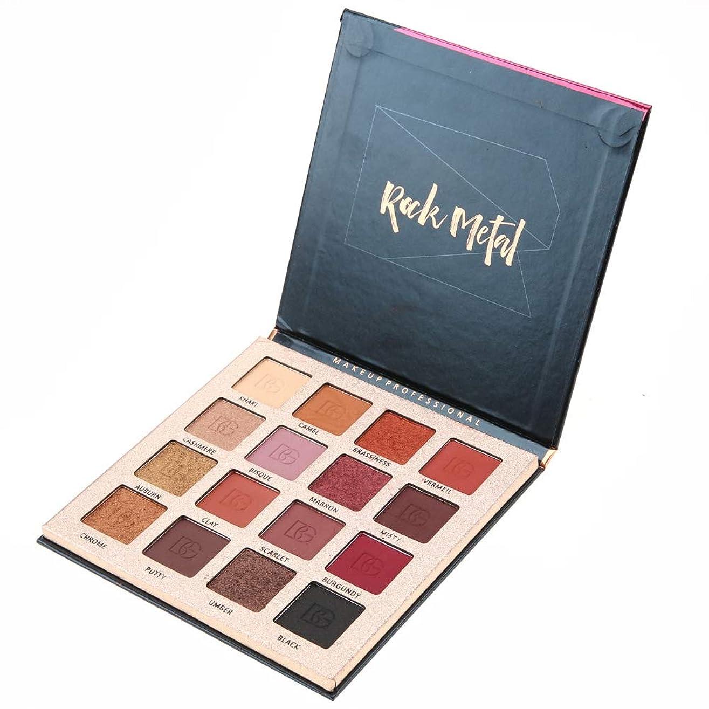 敏感な辞書代表して美容艶 かけられたキラキラマットアイシャドーパレットアイシャドー化粧品パウダー16色