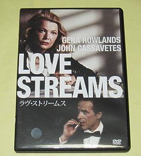 廃盤DVD ラヴストリームス ジーナローランズ ジョンカサヴェテス ダイアンアボット