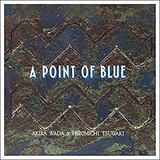 A POINT OF BLUE