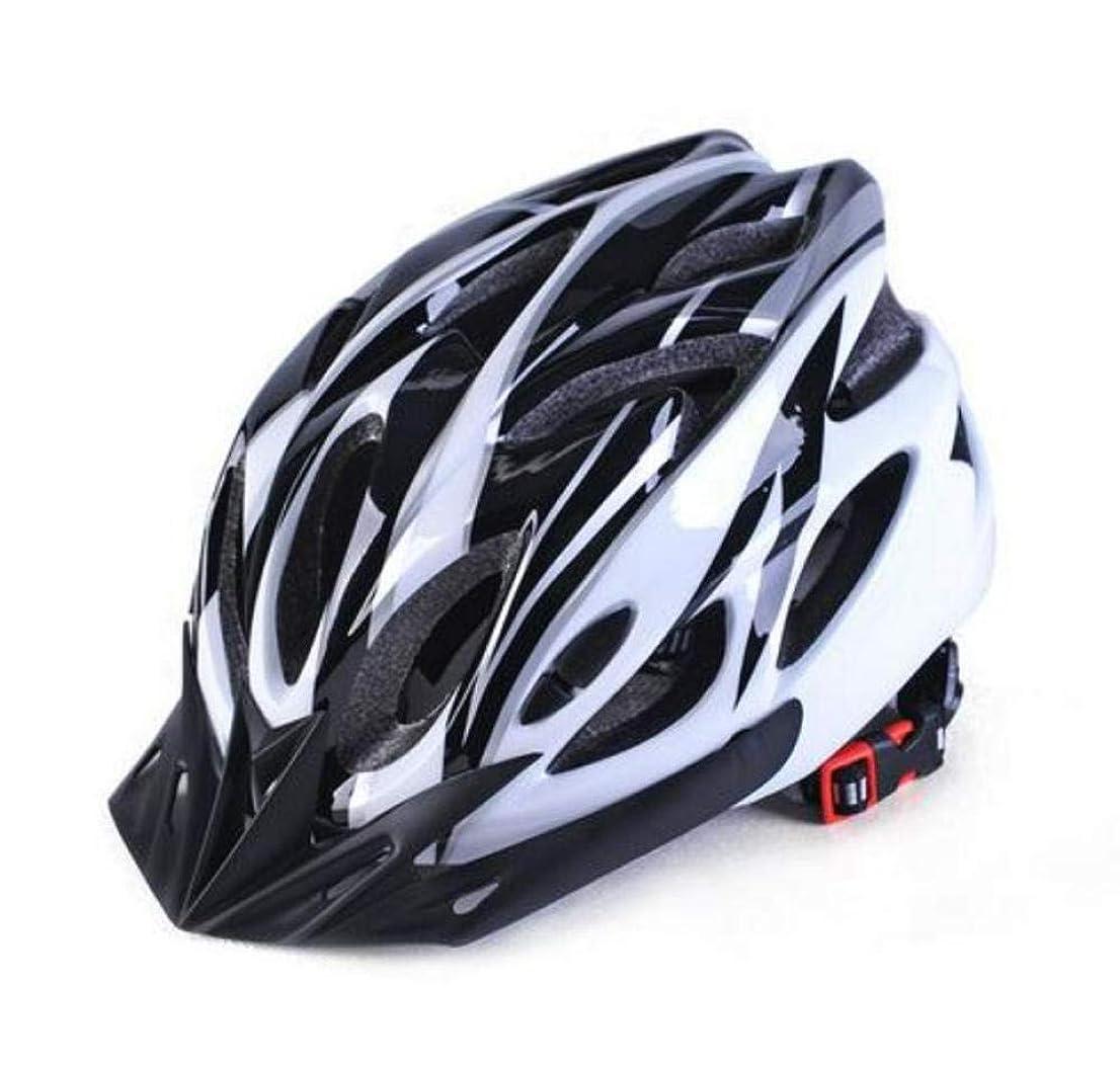 明日バナナ東方ZKAIAI 安全な道路 ヘルメット自転車サイクリングサイクリングヘルメットバイクユニサイクルヘルメットプロテクター自転車自転車ヘルメットアジャスタブルヘルメットブラック55Cmx61Cm