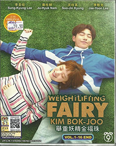 Top 17 weightlifting fairy kim for 2021