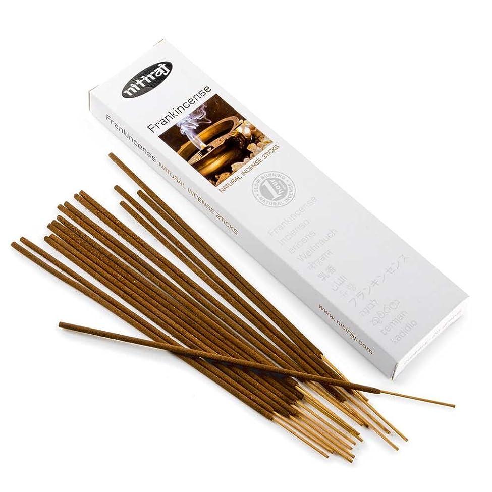 市の花縫う最小化するNitirajプラチナ天然Incense Sticks Slow Burning 1hr。2パック FRANKINCENSE
