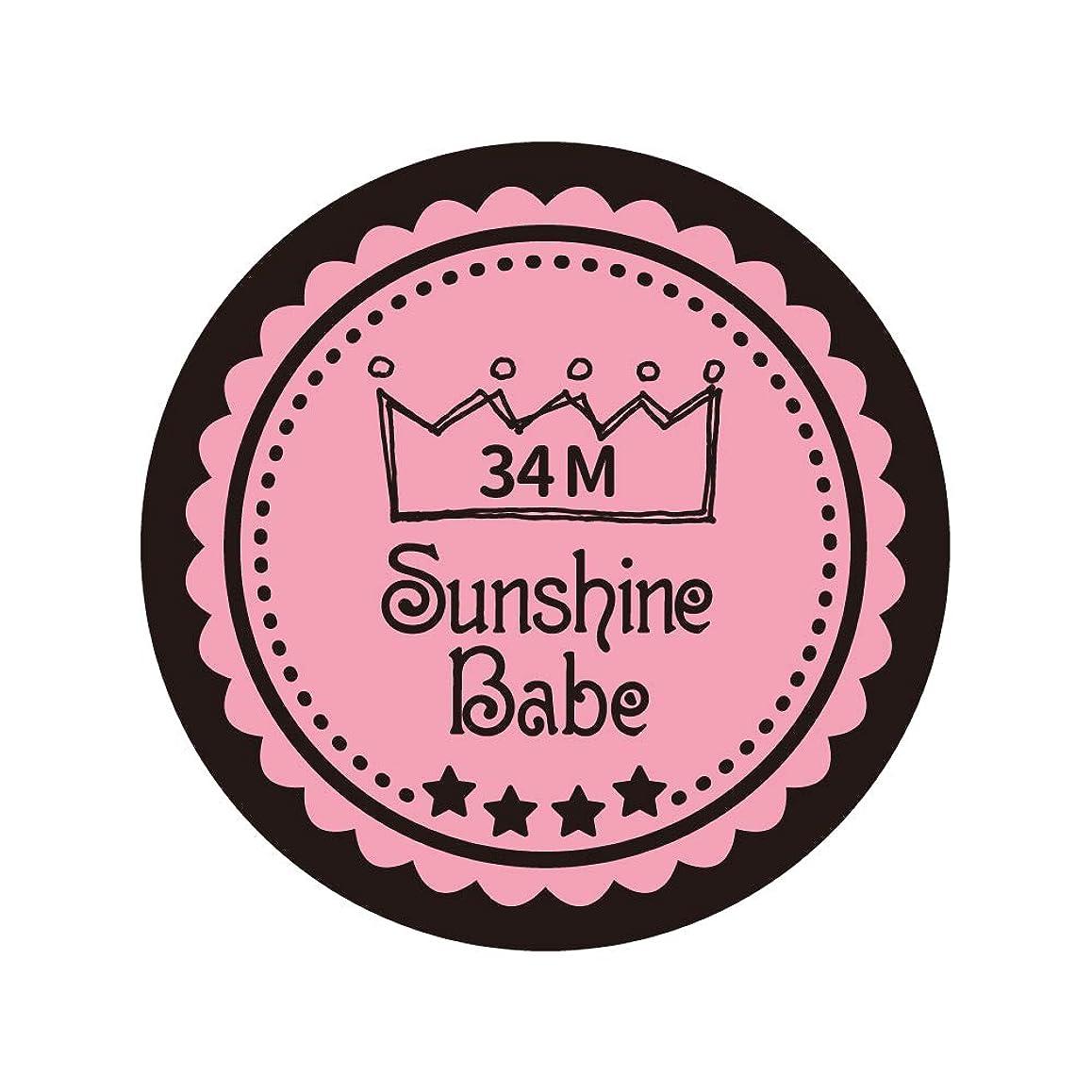 韓国語ロードされた素子Sunshine Babe カラージェル 34M メロウローズ 4g UV/LED対応