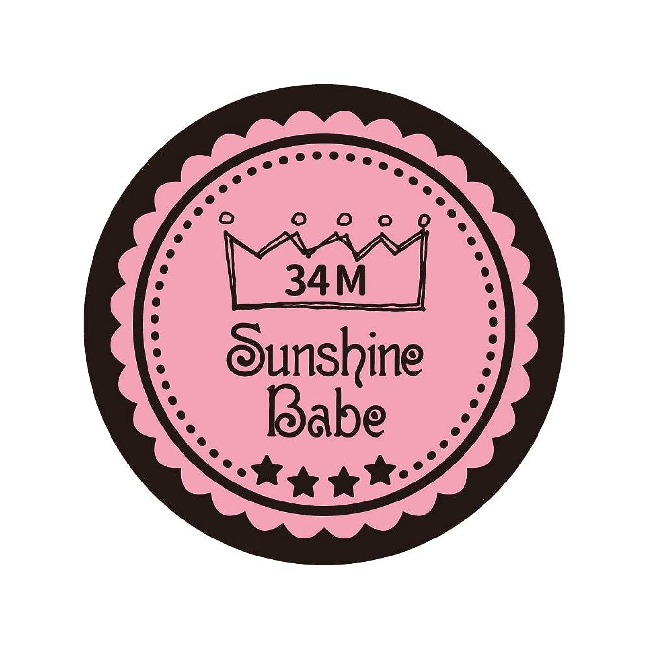 北西販売計画フィットネスSunshine Babe カラージェル 34M メロウローズ 4g UV/LED対応