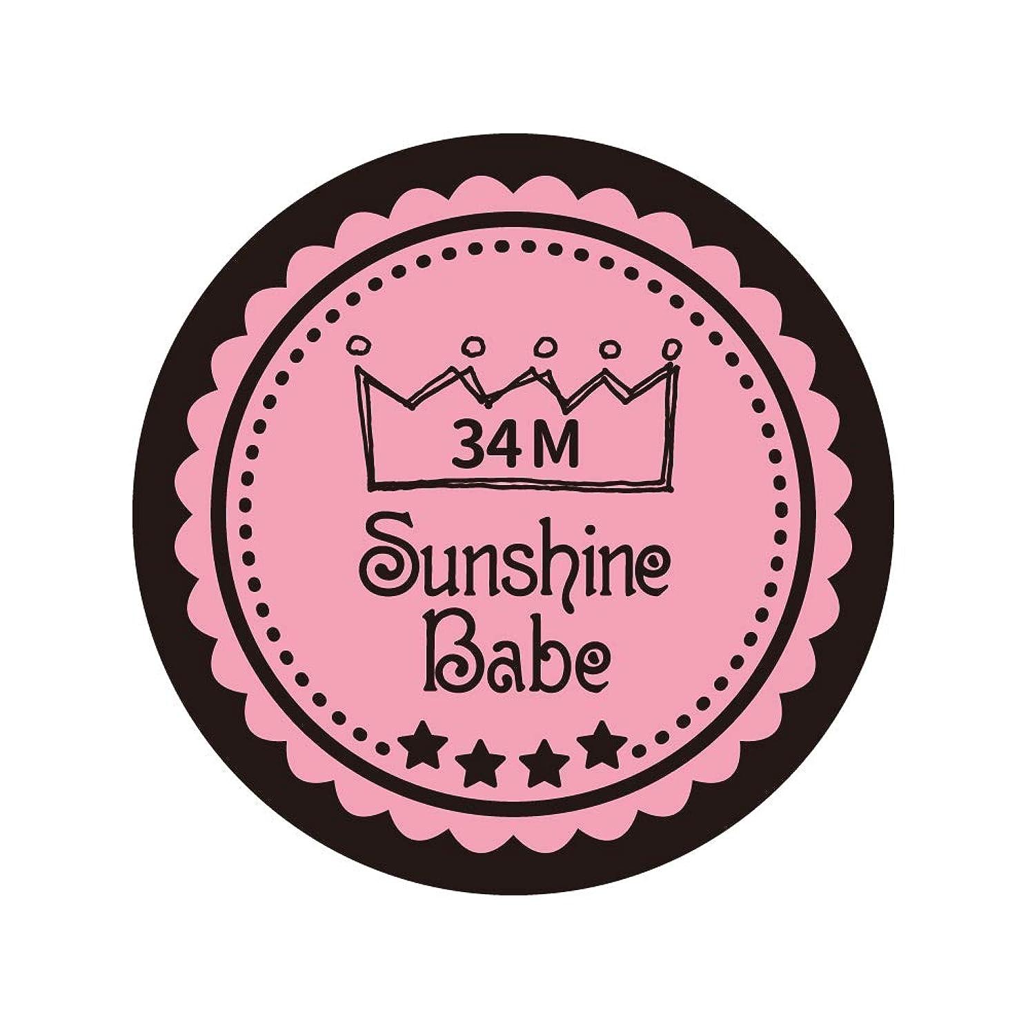 地平線穀物拍手Sunshine Babe カラージェル 34M メロウローズ 2.7g UV/LED対応