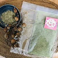 月桃茶 葉50g、種子(実)50g