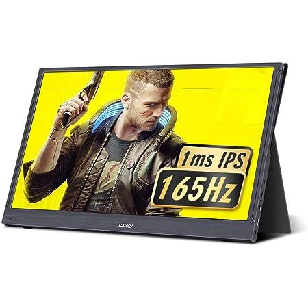 G-STORY 165Hz 144Hz モバイルモニター 15.6インチ 1MS 薄型モバイルディスプレ 内蔵スピーカー/リモコン/両面スタンドカバー付属 ゲーム/在家勤務/USB-C/Typc-C/mini HDMI/VESA対応 3年保証 GST56