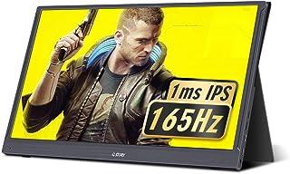 G-STORY 165Hz 144Hz モバイルモニター 15.6インチ 1MS 薄型モバイルディスプレ 内蔵スピーカー/リモコン/両面スタンドカバー付属 ゲーム/在家勤務/USB-C/Typc-C/mini HDMI/VESA対応 3年保証 ...