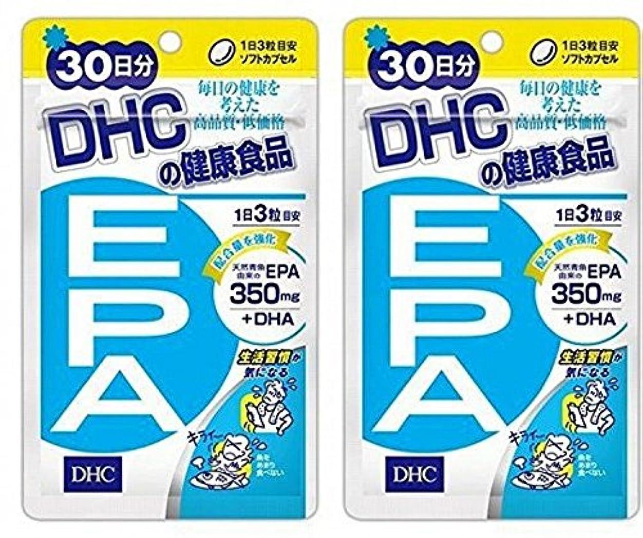 寄り添う内訳生物学DHC EPA 30日分 2袋セット