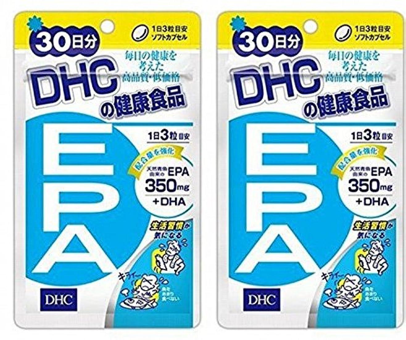 薬局しっかりシーサイドDHC EPA 30日分 2袋セット