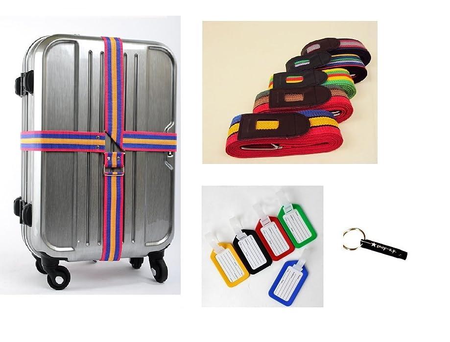 事務所最愛のギャング[pkpohs] スーツケース ベルト クロス 十字 タイプ [ネームタグ、 防犯ホイッスル セット] カラフル 目立ちやすい 旅行 トラベル トランク