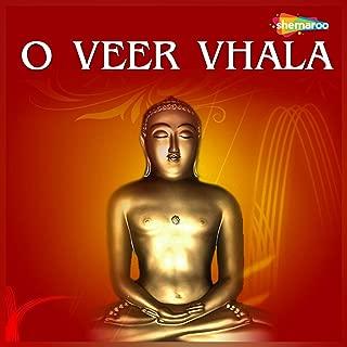 Best rekha o rekha Reviews