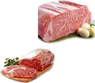 Kobe 6-7 4lbs + Japanese Beef A5 Grade Rib Eye Steaks 4lbs.