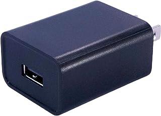 小さくてコンパクト XTAR 5V 2.1AUSBウォールアダプター[XTARUSBCharger[XTARUSBCharger