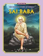 Glorious Story of Shirdi's Sai Baba