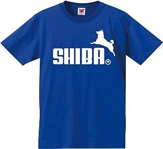 シャレもん 柴犬 ジャンプ グッズ 服 面白 tシャツ 半袖 メンズ レディース キッズ (選べる8色) プレゼント 面白いtシャツ おもしろ雑貨