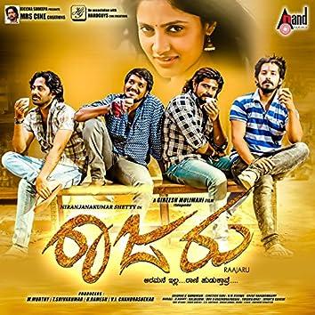 Raajaru (Original Motion Picture Soundtrack)
