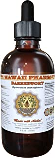 Barrenwort Liquid Extract, Barrenwort (Epimedium Grandiflorum) Tincture 4 oz