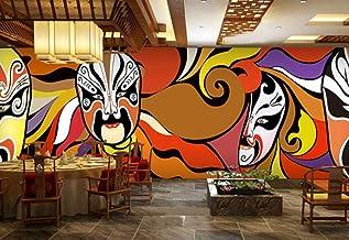 SUNNYBZ Mural 3D Personalidad 3D Sichuan Ópera De Pekín Fondo De Pantalla De Facebook Restaurante Chino Mala Tang Fondo De Pantalla Sombra Barbacoa Hot Pot Restaurant Mural @ 400 * 280Cm