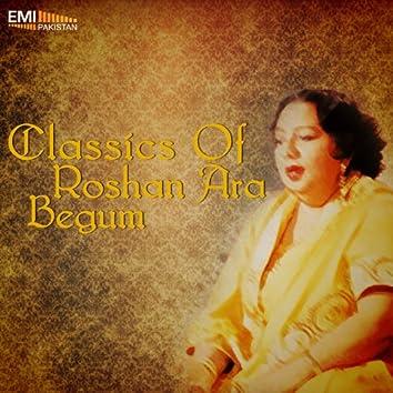 Classics of Roshan Ara Begum