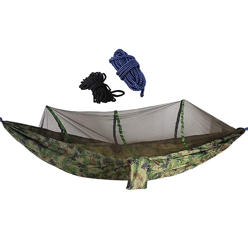 Double Person Travel Outdoor Camping Tent Portable Multicolor Parachute Cloth Hanging Hammock Folded Bed with Mosquito Net