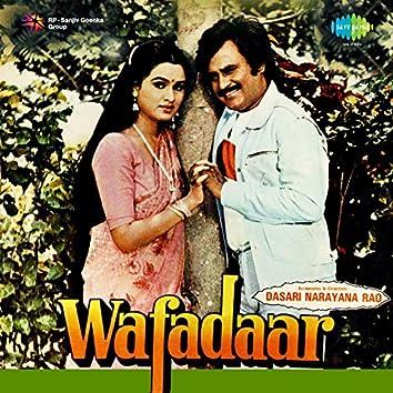 Wafadaar (Original Motion Picture Soundtrack)