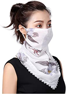 Men Women Sun Protection Face Scarf-Summer Breathable Neck Gaiter Sun Dust Protection Headwrap
