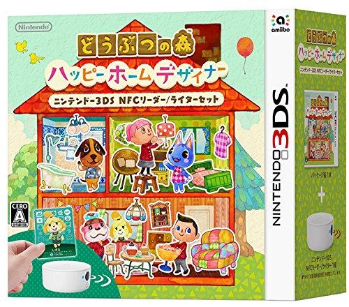 Animal Crossing Happy Home Designer Nintendo 3ds NFC Reader / Writer Set