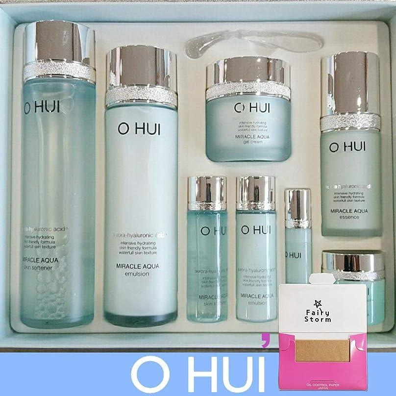暗くする然とした巧みな[オフィ/ O HUI]韓国化粧品 LG生活健康/ O HUI MIRACLE AQUA SPECIAL SET/ミラクル アクア 4種セット  + [Sample Gift](海外直送品)