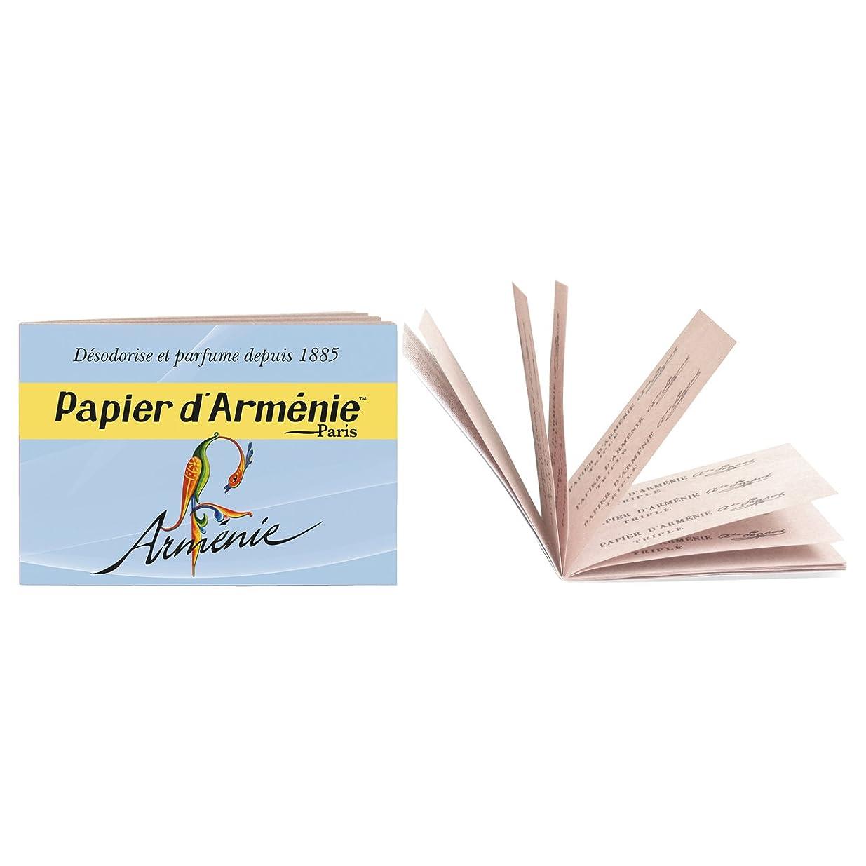 除外する分一貫したパピエダルメニイ トリプル アルメニイ (紙のお香 3×12枚/36回分)