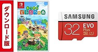 あつまれ どうぶつの森 オンラインコード版+ Samsung micro SD 32GB セット