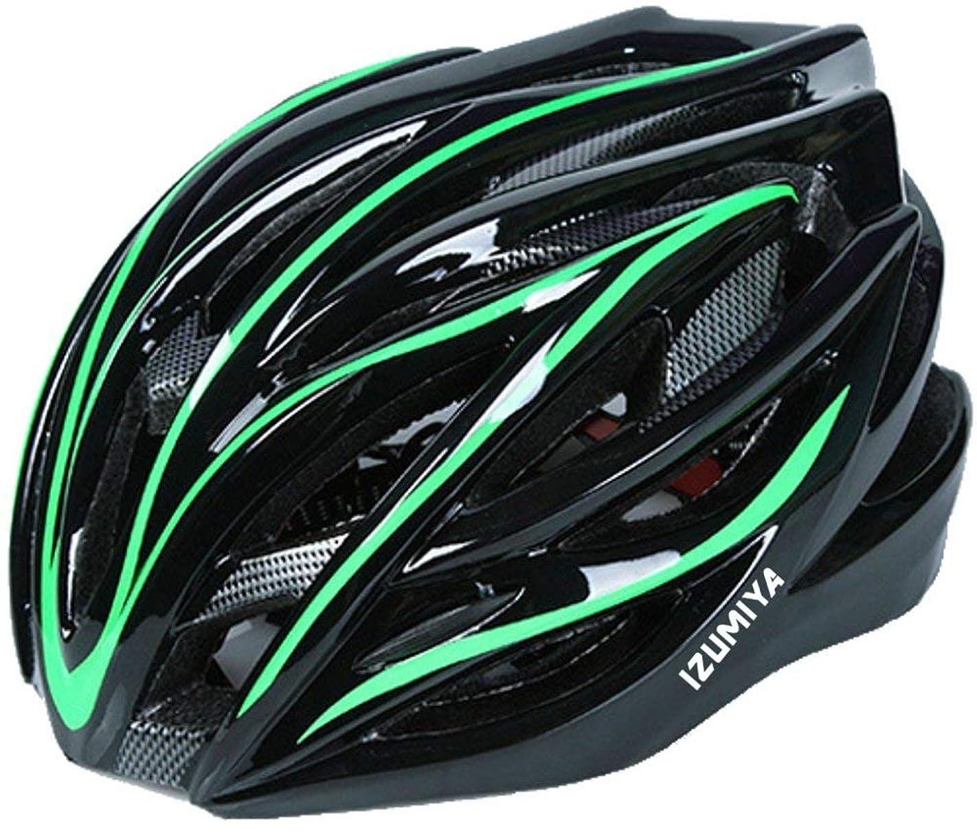 ヘビー限定韻IZUMIYA 自転車 サイクリング ヘルメット 超軽量 高剛性 28孔 通気穴 ロードバイク クロスバイク サイズ調整可能