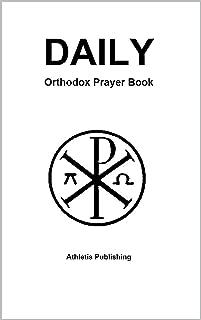 Daily Orthodox Prayer Book
