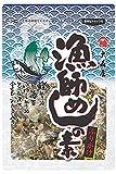 大森屋 大森屋 漁師めしの素 ふりかけ(25g)