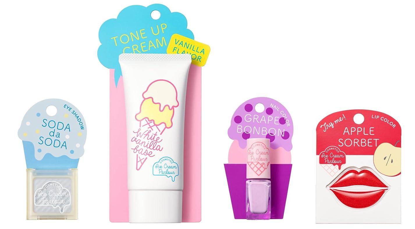 柔らかい足偽物素晴らしきアイスクリームパーラー コスメティクス アイスクリームセット D