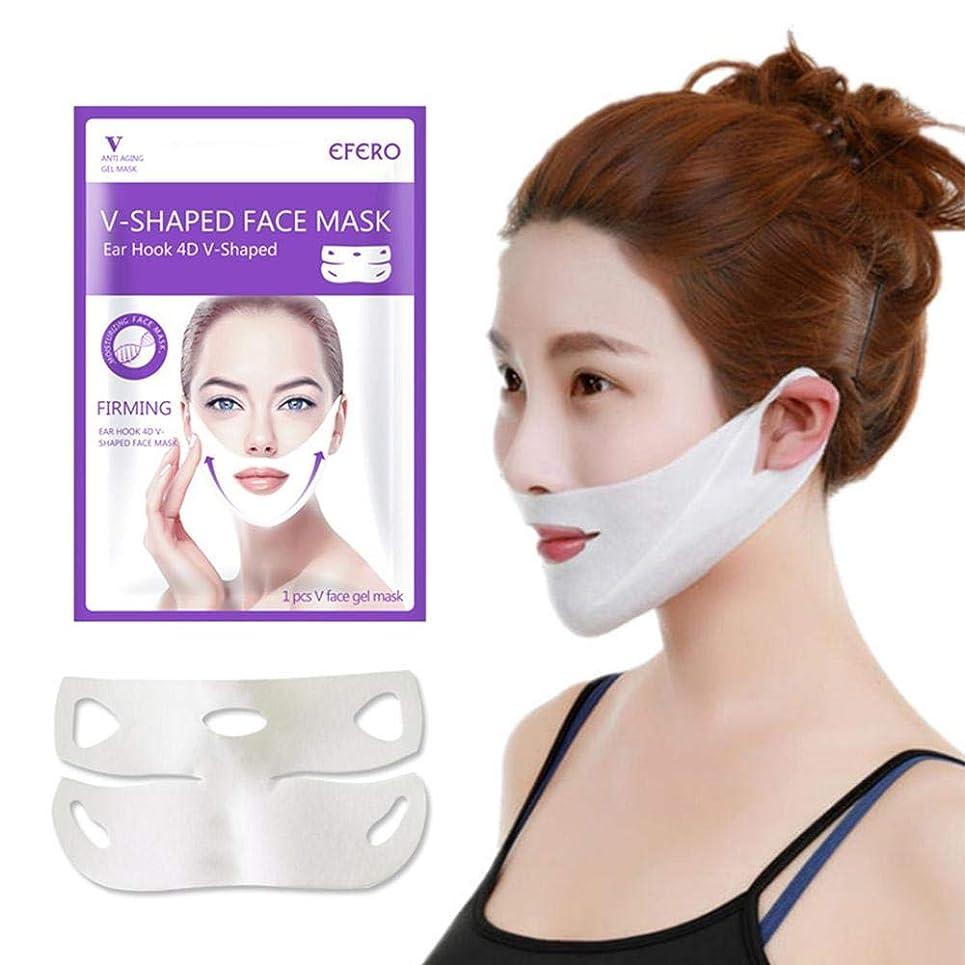 構築する品極めて重要なSILUN 小顔マスク Vラインマスク リフティングファー ミングモイスチャライジングフェイスマスク ネックタイトフェイスフェイス 美顔 男女兼用