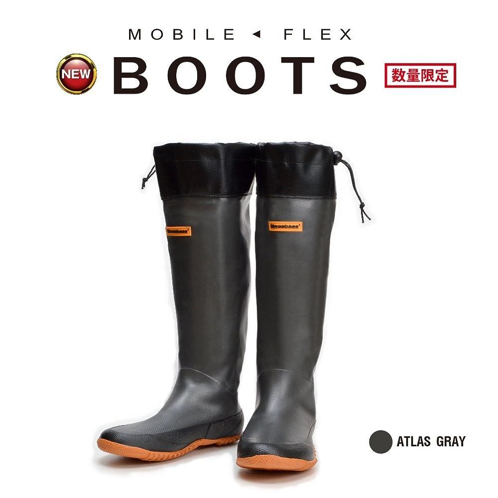 連合意気込みコントロールメガバス(Megabass) MOBILE FLEX BOOTS(モバイルフレックスブーツ) LL(27cm) 34902