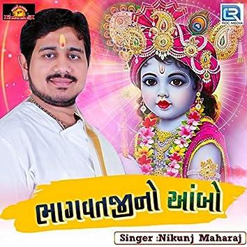 Bhagvatji No Aambo