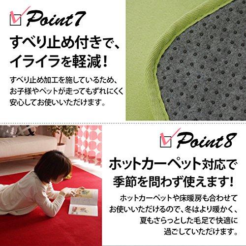 グラムスタイルラグラグマットカーペット洗える洗濯機さらさら丸円形190cmベージュ(スーパームートサンド)