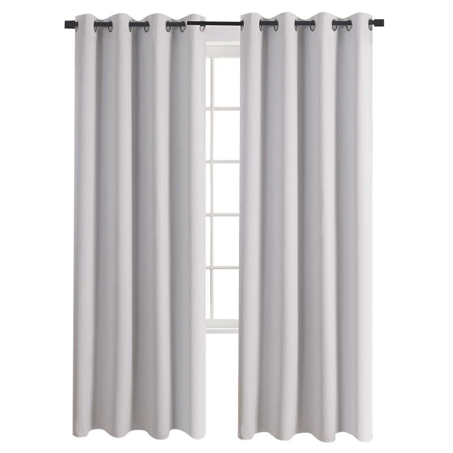 Aquazolax Window Treatment Blackout Curtains Eyelet Top Blackout Curtains Panels 52