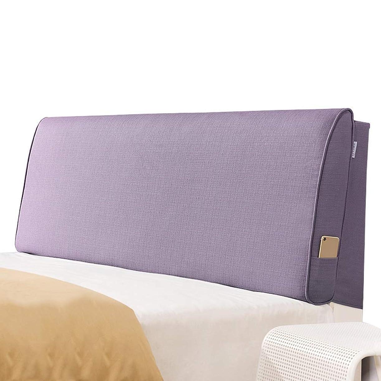 姉妹文芸細部WZBヘッドボードクッション通気性快適なウエストサイドポケット取り外し可能、5サイズ、5色をサポート(色:A-紫、サイズ:150x60x10cm)