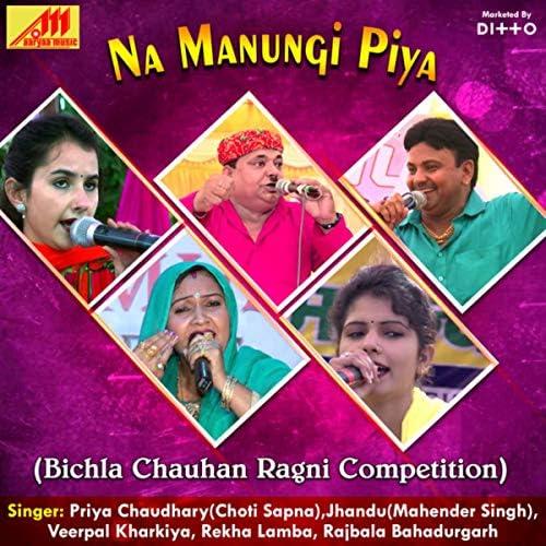 Priya Chaudhary, Veerpal Kharakiya, Jhandu, Rekha Lamba, Choti Sapna(priya Chaudhary) & Priya Chaudhary(choti Sapna)veerpal Kharakiya