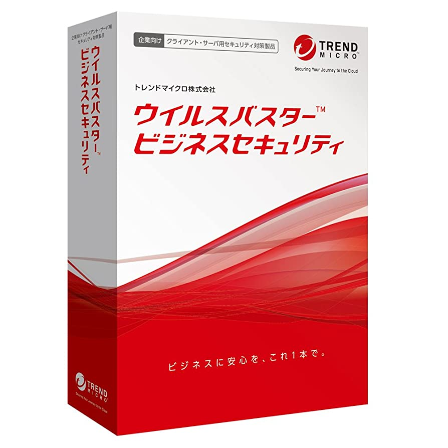 知覚成功した修復トレンドマイクロ ウイルスバスター ビジネスセキュリティ 10U 新規1Y V9 SP2
