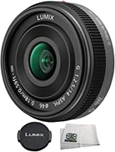 Panasonic Lumix 14mm f/25 G Aspherical Lens for Micro Four Thirds Interchangeable Lens Cameras (White Box)
