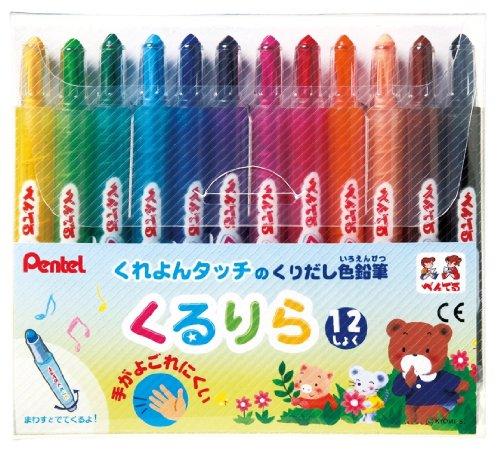 Pentel Kururira Twist Crayon - 12 Color Set (japan import)