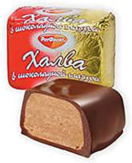 "Imported Russian Chocolate-Glazed Halva ""Rot Front"""