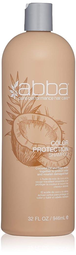 すすり泣き飛行場ディスカウントアバ Color Protection Shampoo 946ml/32oz並行輸入品