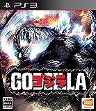 Godzilla - Standard Edition [PS3][Importación Japonesa]