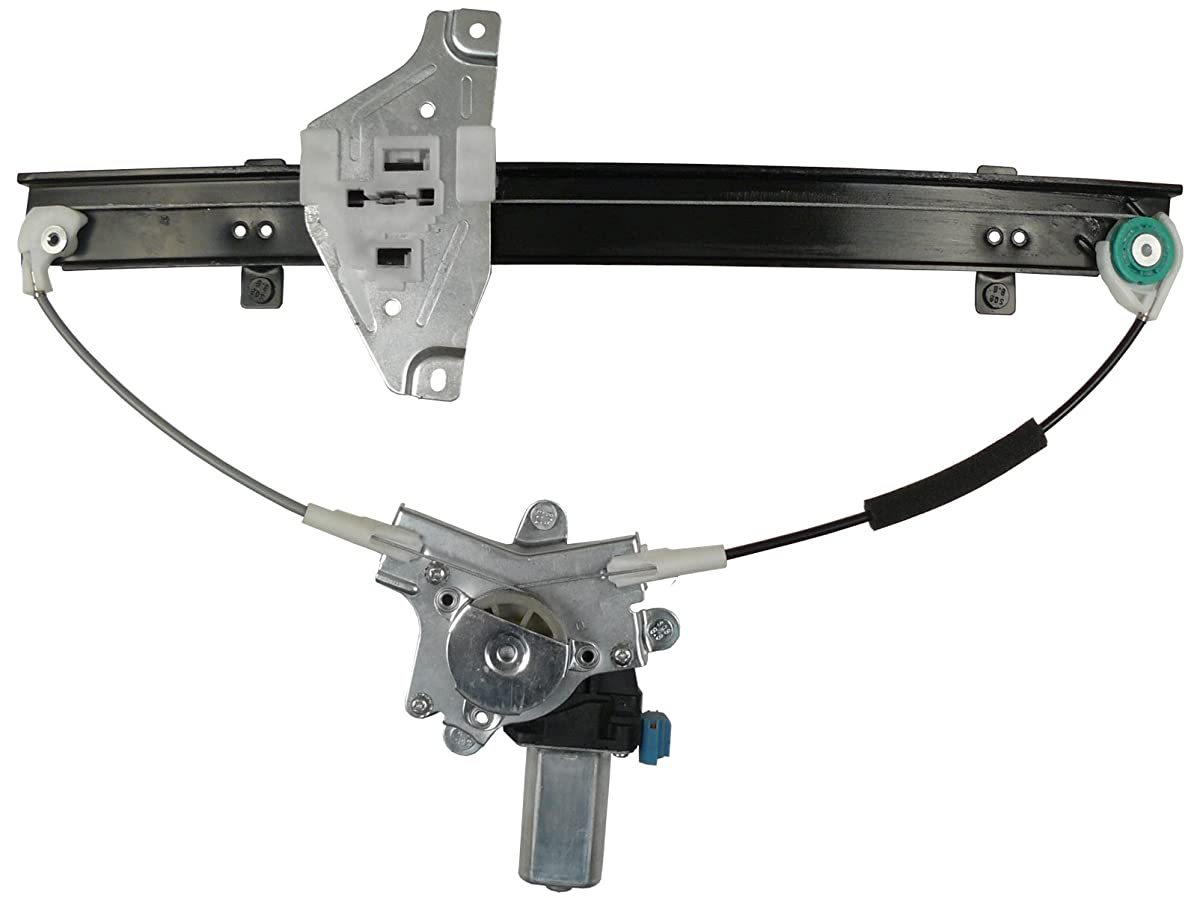 ACI 88967 Power Window Motor and Regulator Assembly