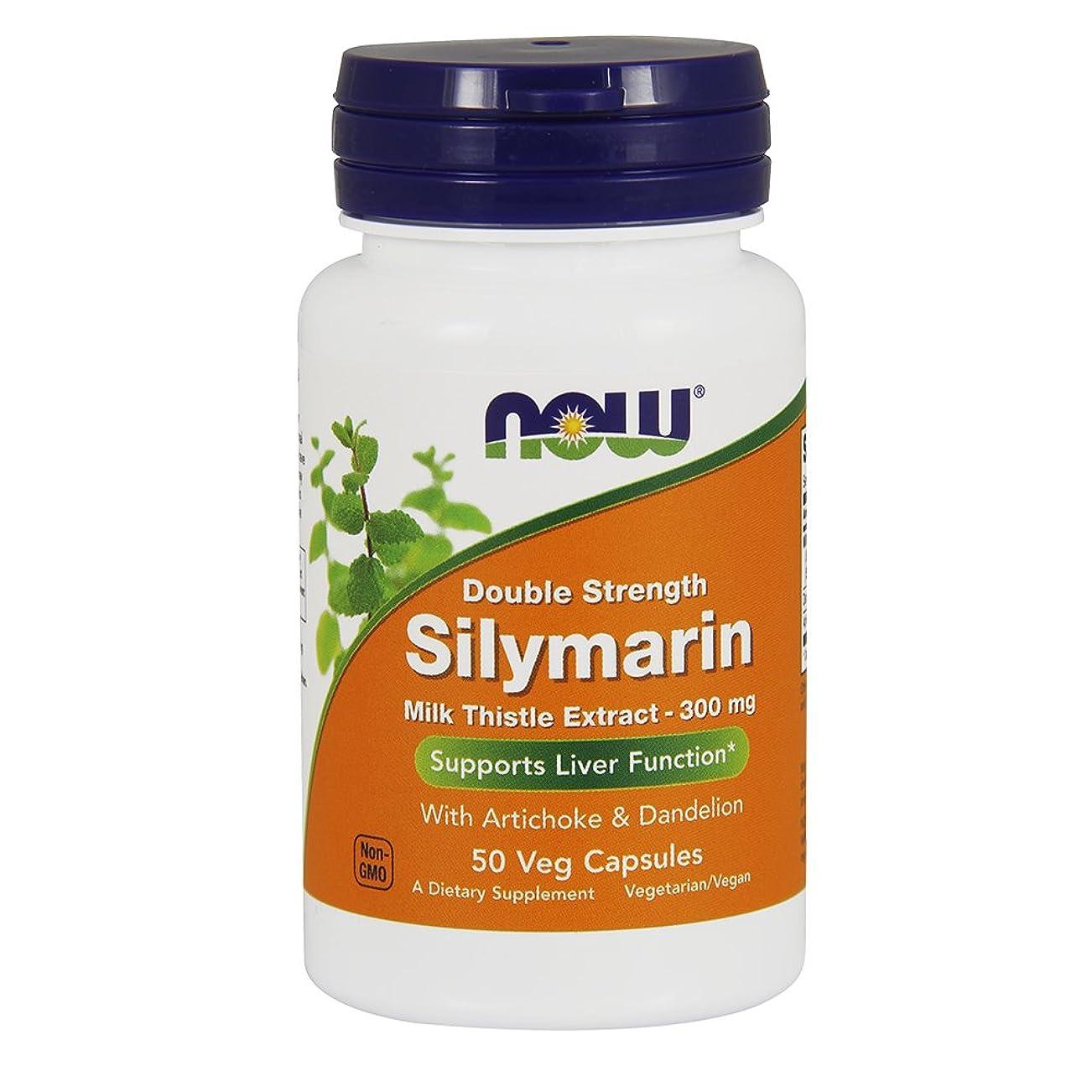 方法十印刷する海外直送品 Now Foods Silymarin, 2X 50 Vcaps 300mg